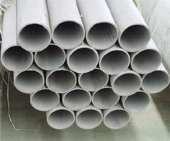 昌江酸洗磷化钢管