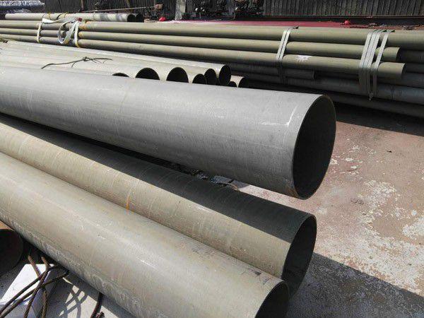 建德纯化无缝钢管厂